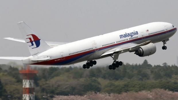Co phieu Malaysia Airlines ngung giao dich tu ngay 8/8 hinh anh