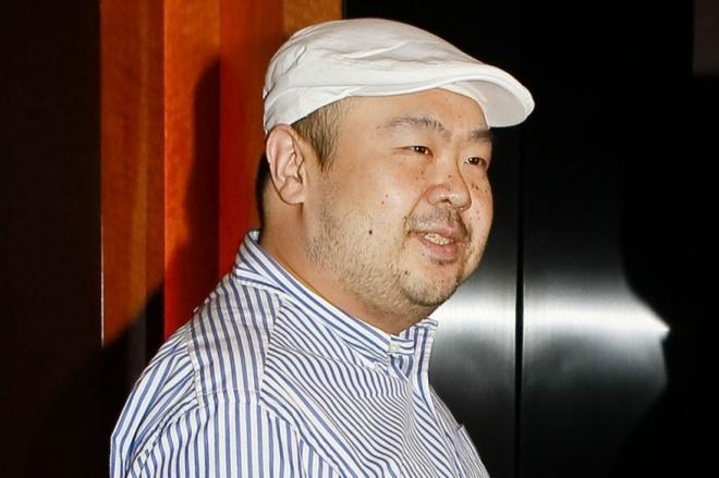 Chat doc bi an gay ra cai chet cua Kim Jong Nam hinh anh
