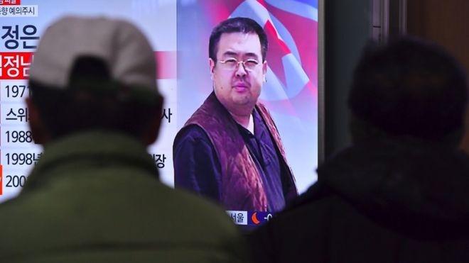 Bao Malaysia cong bo hinh anh Kim Jong Nam truoc khi chet hinh anh 1