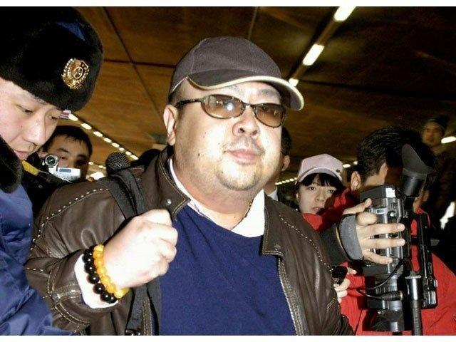 khong co dau hieu cho thay ong Kim Jong Nam bi dau tin anh 1