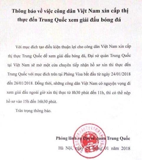Su quan Trung Quoc mo cua rieng cap visa cho CDV xem chung ket U23 hinh anh 2
