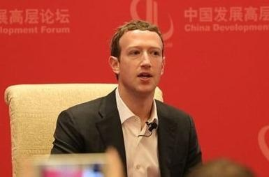 Facebook tim cach mo cong ty con, quyet vao thi truong Trung Quoc hinh anh