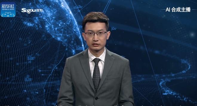 Trung Quoc ra mat AI dan ban tin thoi su hinh anh