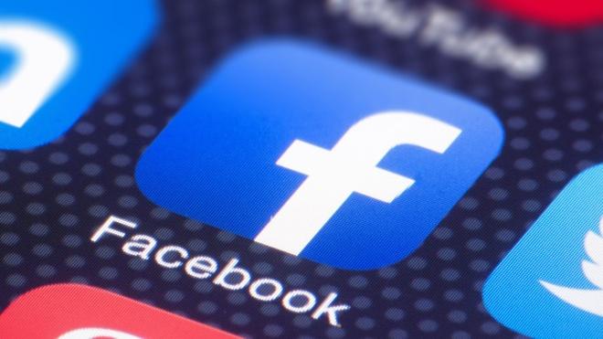 Nghiên cứu cho thấy không dùng Facebook giúp mọi người hạnh phúc hơn. Ảnh: TechCrunch.