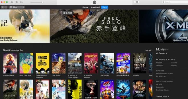 Người Trung Quốc cho rằng iTunes là ứng dụng vớ vẩn, không nên tồn tại