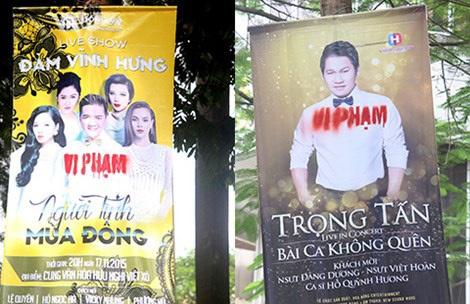 Ha Noi khong the la 'bai rac bang ron' hinh anh 1