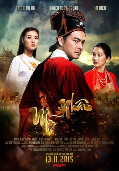 Nhung guong mat sang gia nhat tai LHP Viet Nam 2015 hinh anh 4 Tái xuất với điện ảnh cùng Mỹ nhân nhưng bộ phim của Quách Ngọc Ngoan không được đánh giá cao.