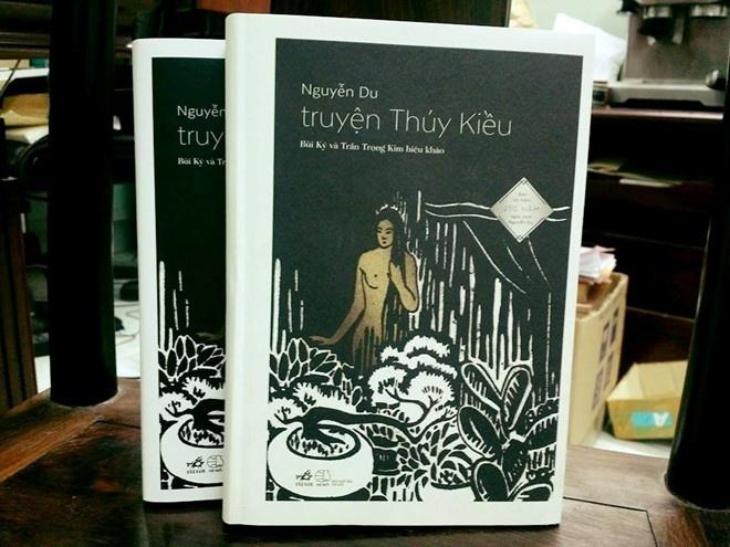 Bìa cuốn Truyện Thuý Kiều tái bản năm 2015 gây tranh cãi.