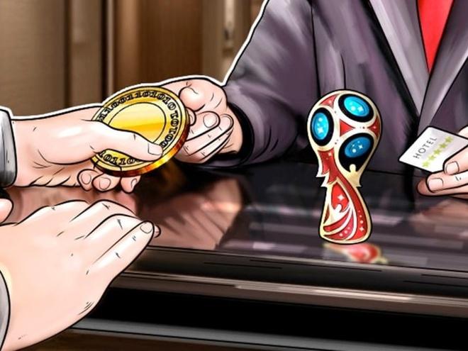 Tieu Bitcoin tai Nga nhu the nao trong mua World Cup? hinh anh