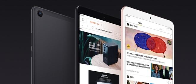 Xiaomi Mi Pad 4 ra mat: Snapdragon 660, mo khoa khuon mat, gia 169 USD hinh anh 1