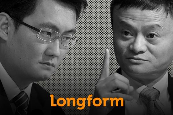 Alibaba dau Tencent - cuoc chien gianh ngoi vuong tai Trung Quoc hinh anh