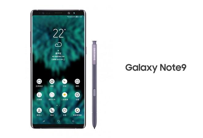Samsung khoe toc do, bo nho va pin tren Galaxy Note9 hinh anh