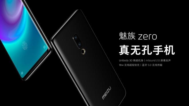 Meizu ra mat smartphone ky la nhat the gioi hinh anh 2