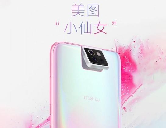 Xiaomi ra mat thuong hieu Mi CC, tap trung vao chat luong camera hinh anh 1