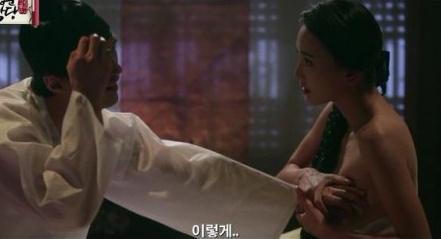 Phim co trang 19+ cua Lee Min Ho 9x gay chu y hinh anh