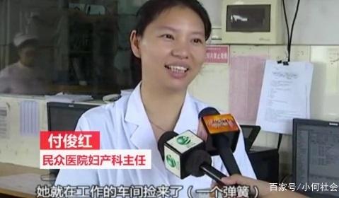 Người phụ nữ nhét lò xo vào vùng kín để tránh thai