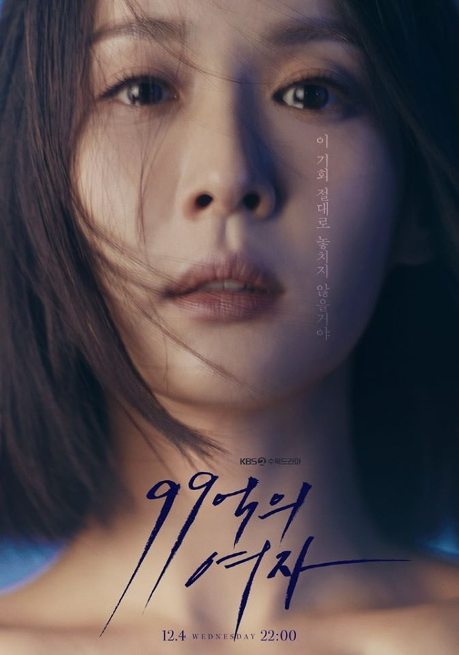 5 phim Han voi dan sao hung hau duoc mong doi nhat thang 12 hinh anh 8