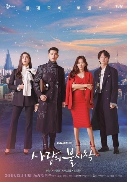 5 phim Han voi dan sao hung hau duoc mong doi nhat thang 12 hinh anh 2