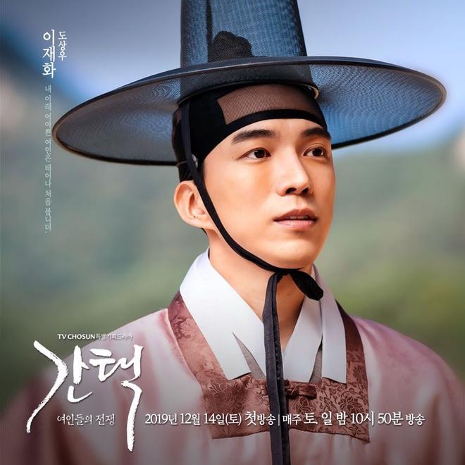 5 phim Han voi dan sao hung hau duoc mong doi nhat thang 12 hinh anh 16