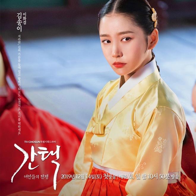 5 phim Han voi dan sao hung hau duoc mong doi nhat thang 12 hinh anh 13