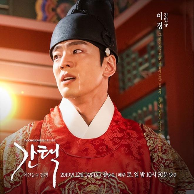 5 phim Han voi dan sao hung hau duoc mong doi nhat thang 12 hinh anh 14
