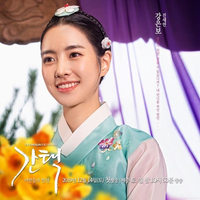 5 phim Han voi dan sao hung hau duoc mong doi nhat thang 12 hinh anh 15