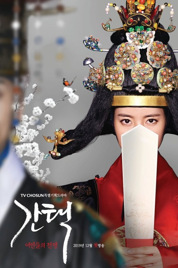 5 phim Han voi dan sao hung hau duoc mong doi nhat thang 12 hinh anh 12