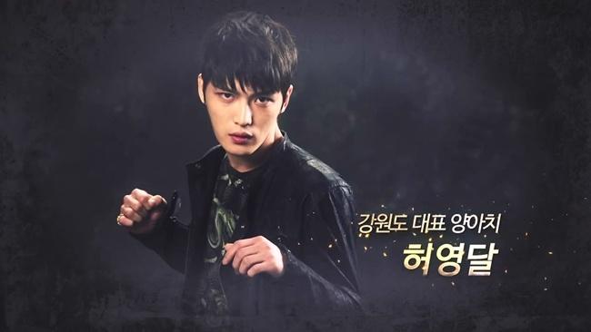 Nhung my nam Han khoe co bap khien fan me man hinh anh 1 Triangle (Bộ ba) là bộ phim truyền hình tiếp nối Empress Ki (Hoàng hậu Ki) và đang được phát sóng trên đài SBS tối thứ 2-3 ở Hàn. Đây được xem là bộ phim cuối cùng mà Kim Jae Joong tham gia trước khi lên đường nhập ngũ.
