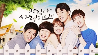 4 ca si thanh cong nhat phim Han nam 2014 hinh anh 1 D.O tham gia diễn xuất với dàn diễn viên ngôi sao như Gong Hyo Jin, Jo In Sung...