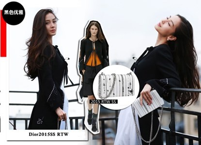 Bo suu tap tui tien ty cua Angelababy hinh anh 1 Angelababy thanh lịch với túi xách Dior 2015 tại tuần lễ thời trang Paris vừa diễn ra.