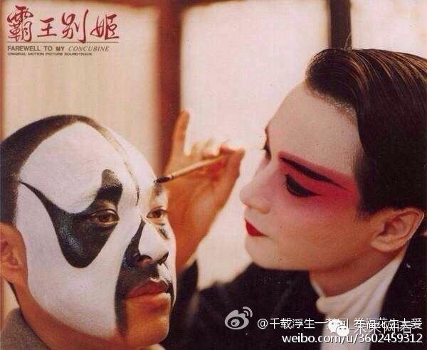 5 dao dien tai nang nang tam nen dien anh Trung Quoc hinh anh 8 Bá Vương biệt cơ, bộ phim đầu tiên của Trung Quốc được trao giải Cành cọ vàng tại Liên hoan phim Cannes.