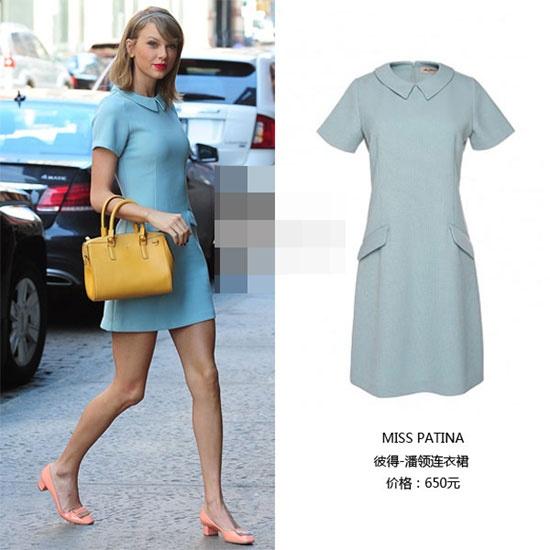 Taylor Swift dung hang hieu gia re van dep hinh anh 9
