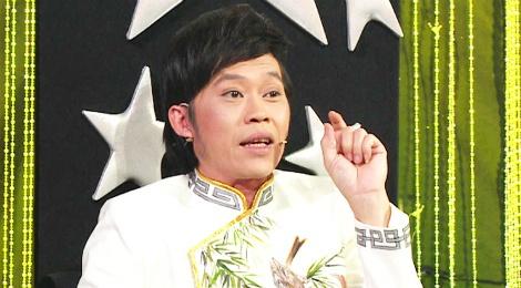 Hoai Linh khong muon the he sau ru con bang 'Vo nguoi ta' hinh anh