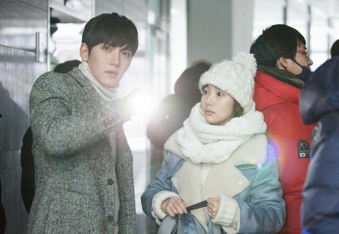Ji Chang Wook am tham bao ve Park Min Young hinh anh 3