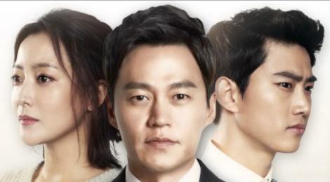 Lee Seo Jin dong cap Kim Hee Sun trong phim ve gia dinh hinh anh
