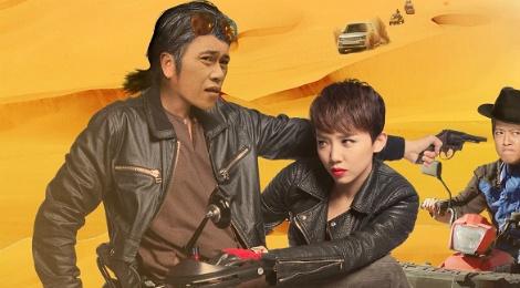 Phim dien anh 'Gia gan' cua Hoai Linh duoc phat song hinh anh