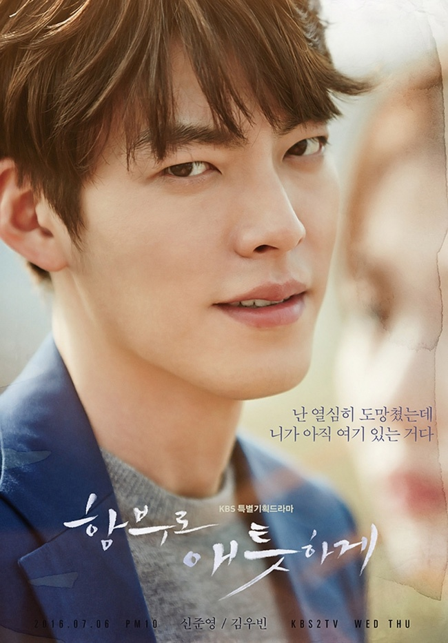 Viet Nam mua ban quyen phim cua Suzy va Kim Woo Bin hinh anh 3