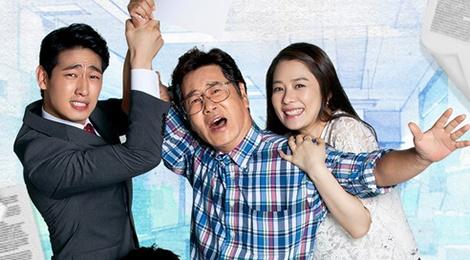 Sao 'Giay thuy tinh' Kim Hyun Joo bi cha kien trong phim moi hinh anh