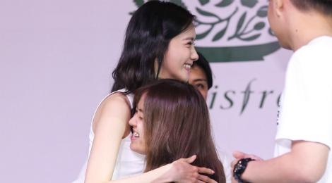 Fan Viet om Yoona (SNSD) truoc khi ve si can ngan hinh anh