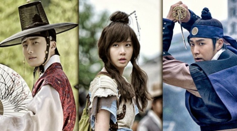 Jung Il Woo, Yunho (TVXQ) vao vai hiep si chong ma quy hinh anh