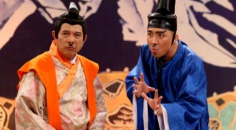Game show co nghe si Trung Dan, Tran Thanh bi che qua nham nhi hinh anh
