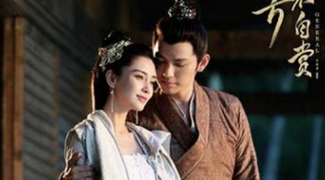 Phim cua Chung Han Luong, Angelababy duoc long giong Bac va Nam hinh anh