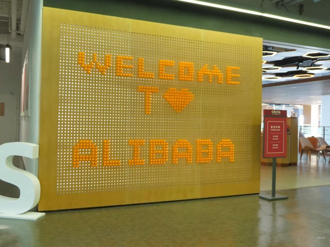 Ben trong tong hanh dinh cua Alibaba hinh anh 3