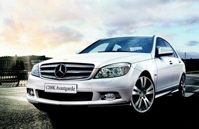 Sao V.League mua xe Mercedes tang vo ngay Valentine hinh anh