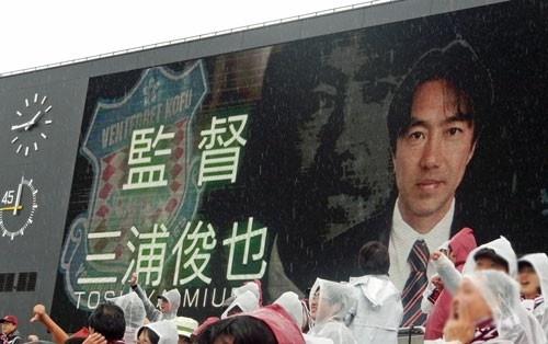 'HLV Miura noi rang minh bi tay chay o Viet Nam' hinh anh 3 Hình ảnh của HLV Miura trên bảng điện tử của CLB Ventforet Kofu.