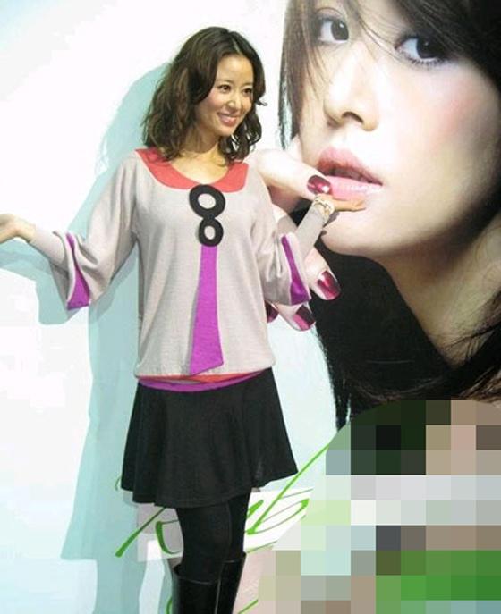 Lam Tam Nhu cung co luc mac xau va que hinh anh 4