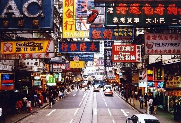 Ha Noi xep thu 2 danh sach 25 diem den hap dan nhat chau A hinh anh 10 7. Hongkong, Trung Quốc.