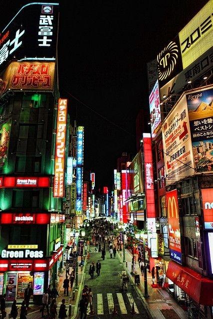Ha Noi xep thu 2 danh sach 25 diem den hap dan nhat chau A hinh anh 15 12. Tokyo, Nhật Bản.