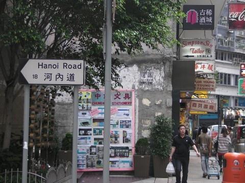 Gap que nha o Hong Kong hinh anh