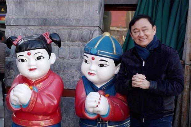 Thai Lan khoi dong vu an chong cuu thu tuong Thaksin hinh anh 2